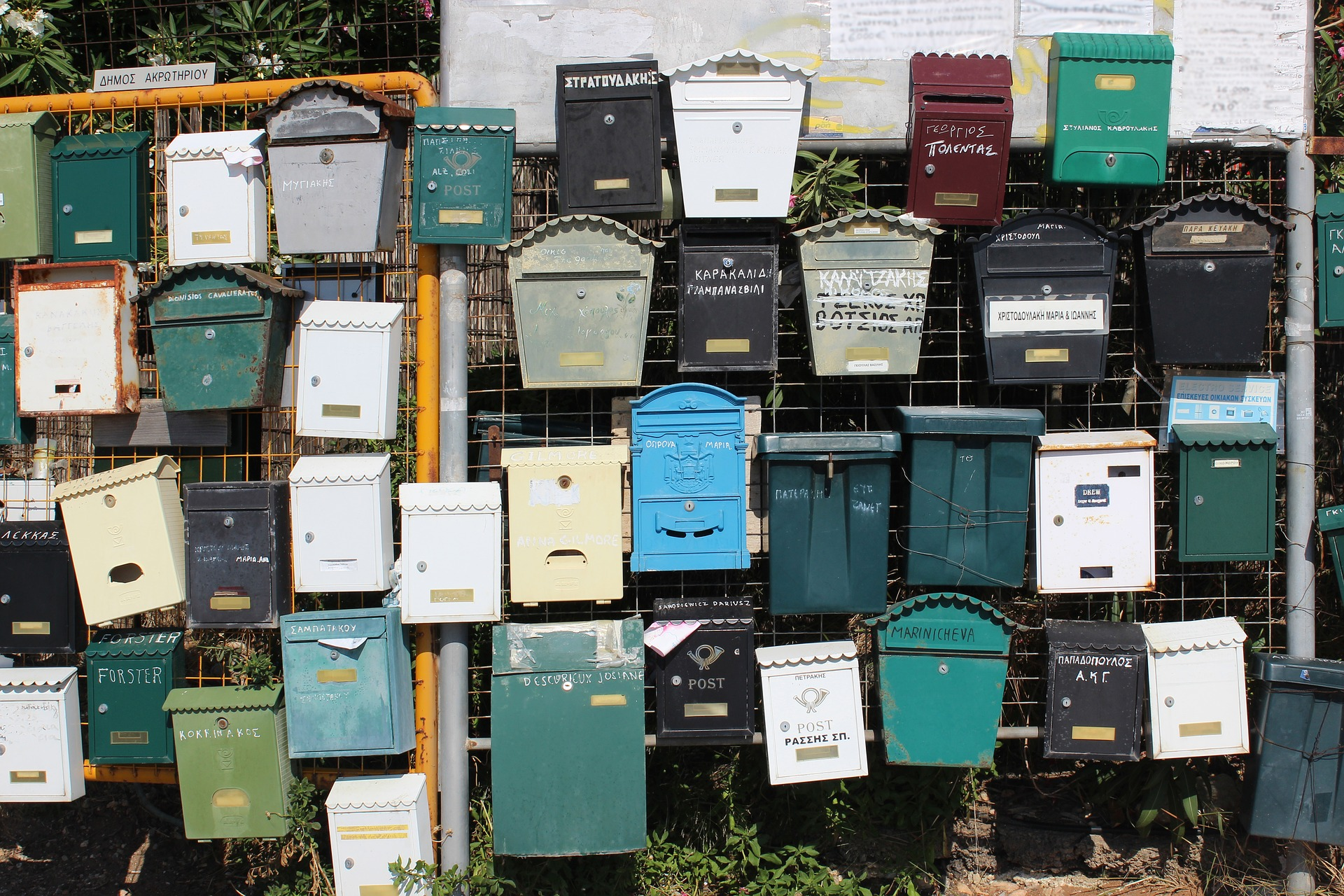 Email-Boxes